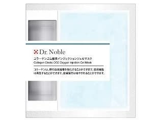 Dr. Noble Collagen Elastic CO2 Mask