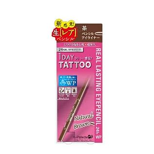 K-Palette Real Lasting EyePencil 24H