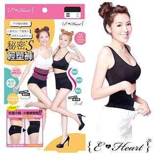 E-Heart Secret S Light Pant