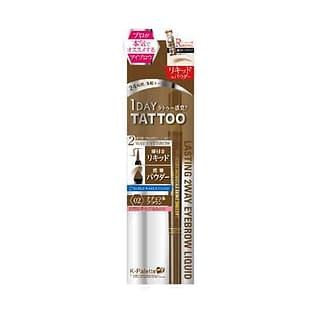K-Palette 2way Eyebrow Liquid