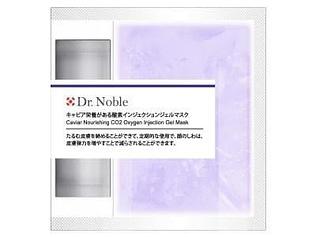 Dr. Noble Caviar Nourishing CO2 Mask