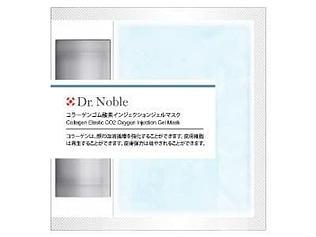Dr. Noble Collagen Elastic CO2 Mask