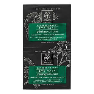 Apivita Express Beauty Eye Mask with Ginkgo