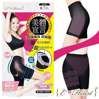 E-Heart Body Shape Pant