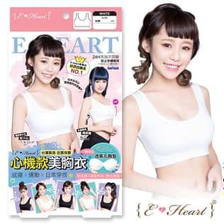 E-Heart Thick Strap