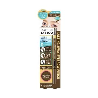 K-Palette Lasting 3Way Eyebrow Pencil
