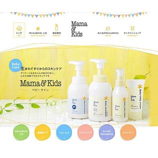 Mama & Kids Baby Milky Cream