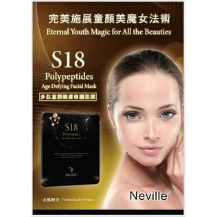Neville S18 Age Defying Facial Mask