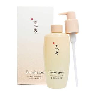 Sulwhasoo Gentle Cleansing Oil -EX