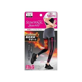 Slim Walk Compression Leggings For Sports