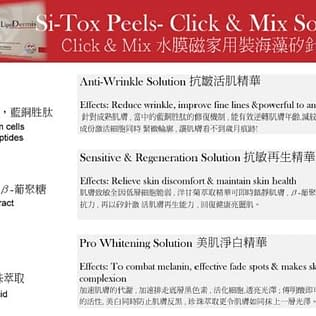 Lipodermis Click & Mix Solution T3