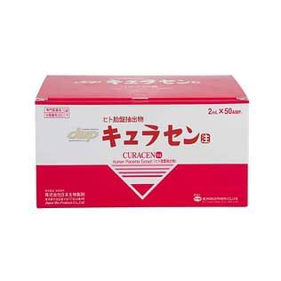 JBP Curacen Placenta Extract