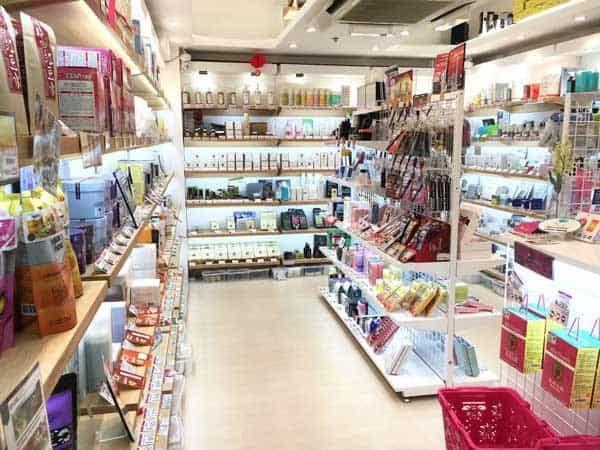 Store-MK