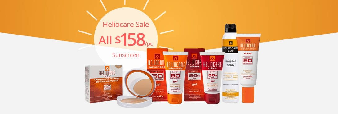 Heliocare Promo Banner Home Eng