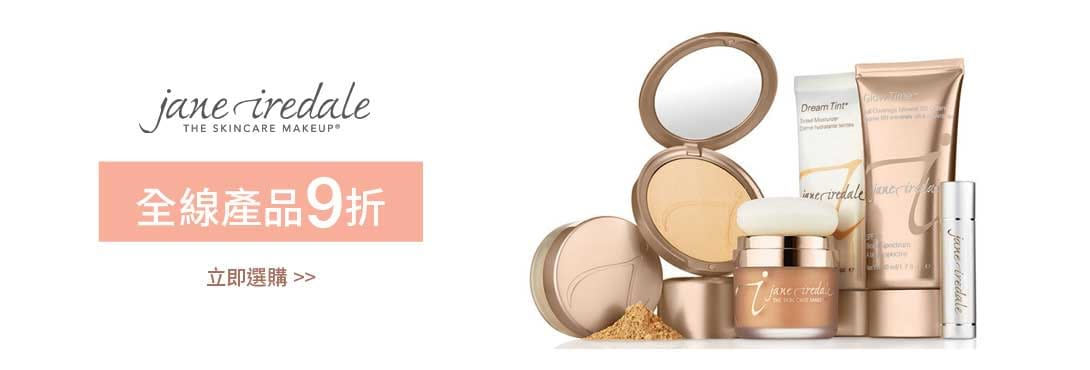 Jane Iredale Banner Promo Page Chi
