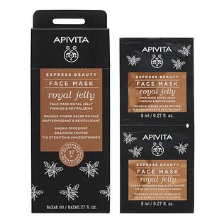 Apivita Express Beauty Mask With Royal Jelly