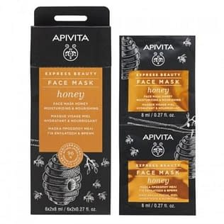 Apivita Express Beauty Mask with Honey