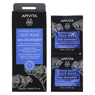 Apivita Express Beauty Mask with Sea Lavender