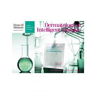 Derma Medream CMG Anti-Allergic Solutions Gel Masque