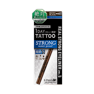 K-Palette Real Strong Eyeliner 24H WP