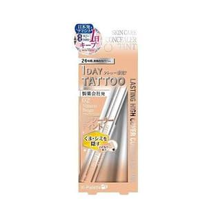 K-Palette Lasting High Cover Concealer Tint