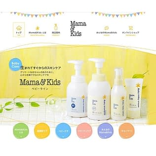 Mama & Kids Baby Milky Cream