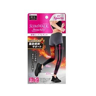 Slim Walk Compression Leggings For Sports