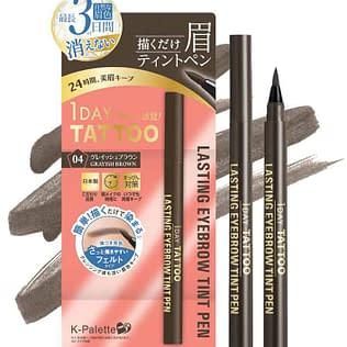 K-Palette Lasting Eyebrow Tint Pen