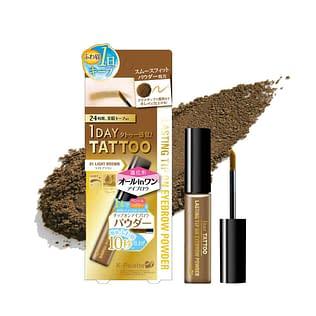 K-Palette Lasting Tip On Eyebrow Powder