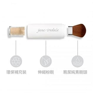 Jane Iredale Powder Me SPF30 Refillable Brush