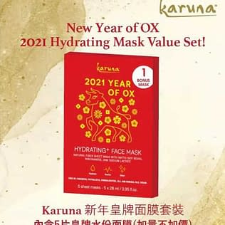 Karuna Hydrating+ Face Mask (Year of the Ox)