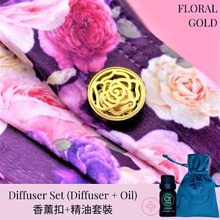 Oi CARE Oi SCENT Diffuser Set (Floral Gold)