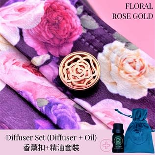 Oi CARE Oi SCENT Diffuser Set (Floral Rose Gold)