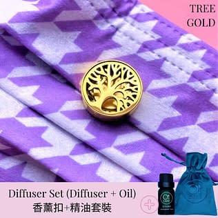 Oi CARE Oi SCENT Diffuser Set (Tree Gold)