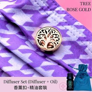 Oi CARE Oi SCENT Diffuser Set (Tree Rose Gold)