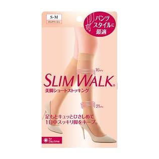 Slim Walk Compression Short Socks – Light Flesh