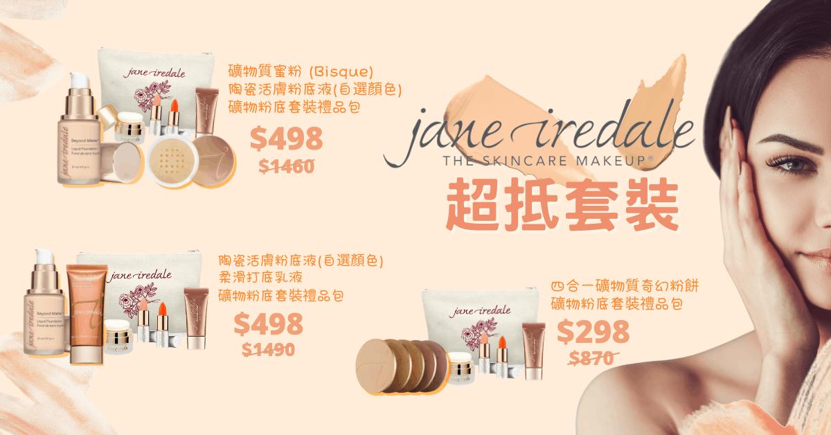 Jane Iredale 1200x628